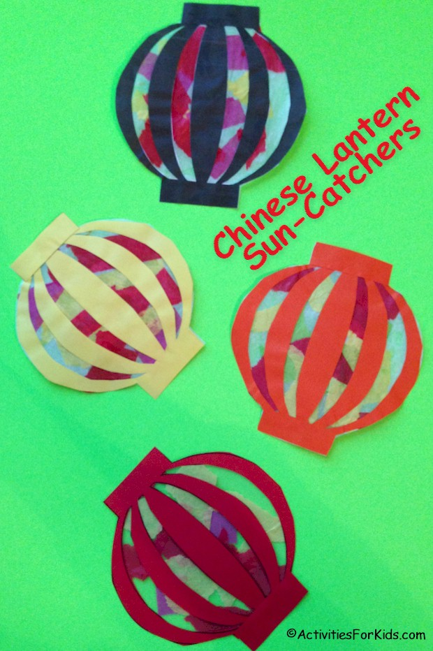Chinese lantern sun catcher for kids to make. Free printable from Activities for Kids - Perfect craft for the Chinese New Year