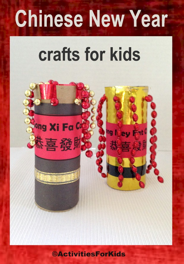 Chinese New Year craft for kids. Easy classroom project for children, these his Chinese New Year noise makers are decorative and a festive way to celebrate the New Year. Printable for both the Mandarin and Cantonese sayings for Happy New Year. Directions and printables at Activities for Kids.