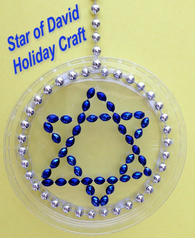 Star of David Craft for kids uses silver and blue Mardi Gras Beads.  Easy Hanukkah Crafts for kids.