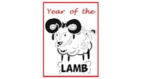 Year of the Lamb Chinese Zodiac Bookmarks craft for kids.