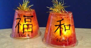 Similar to a Chinese Lantern, these Chinese Lights are an easy Chinese New Year Craft for kids.