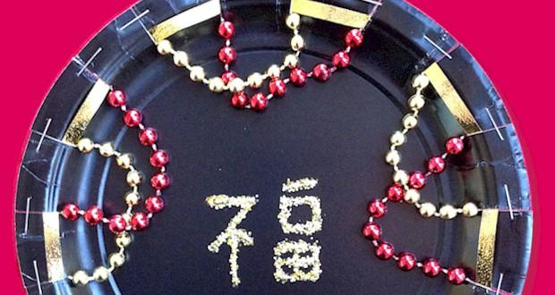 Chinese Tambourine to celebrate the Chinese New Year