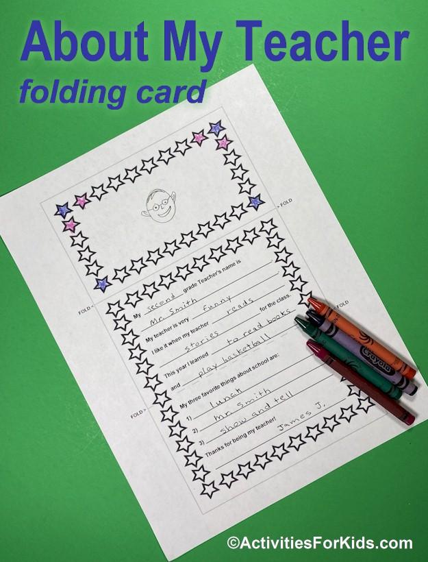 About My Teacher Folding Card